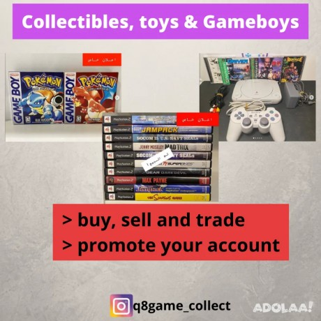 we-buy-sell-collectibles-toys-and-gameboys-big-0