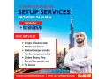 setting-up-a-business-in-dubai-small-0