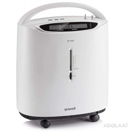 save-more-on-the-best-oxygen-concentrators-in-uae-big-3