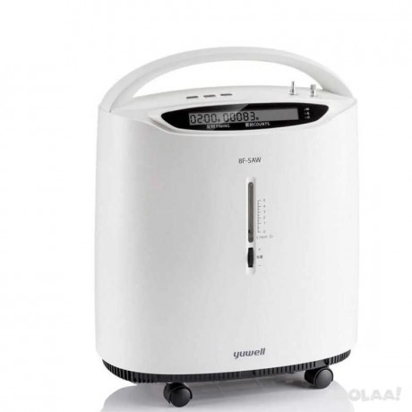 save-more-on-the-best-oxygen-concentrators-in-uae-big-1