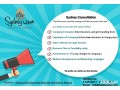 commercial-registration-in-bahrain-small-0