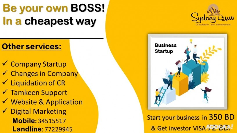 start-business-and-be-your-own-boss-big-0