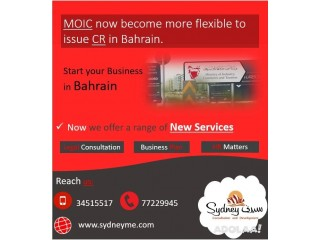 Easy way to start business in Bahrain