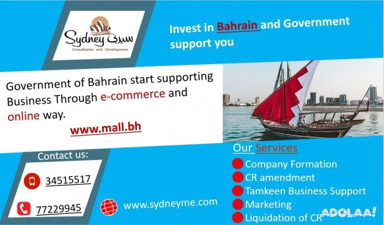 invest-in-bahrain-govt-will-support-you-big-0
