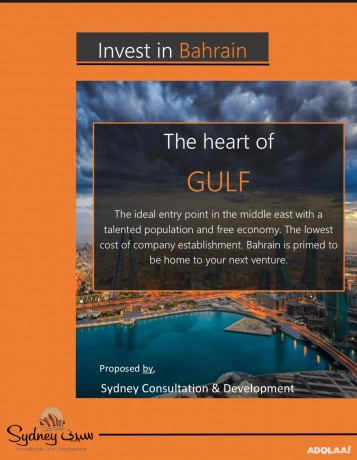 invest-in-bahrain-the-heart-of-gulf-big-0