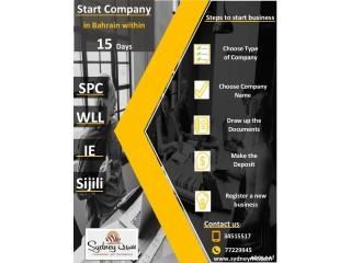 Start your company within 15 days