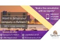 want-to-start-business-in-bahrain-small-0