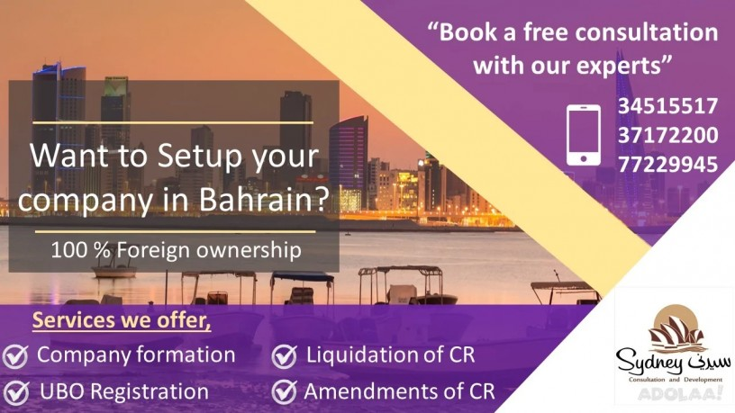want-to-start-business-in-bahrain-big-0