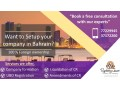 business-set-up-in-bahrain-small-0