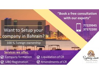 Business Set up in Bahrain