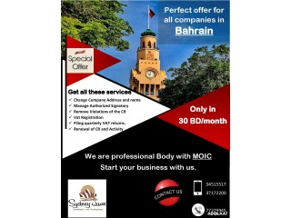Offer for all companies in Bahrain