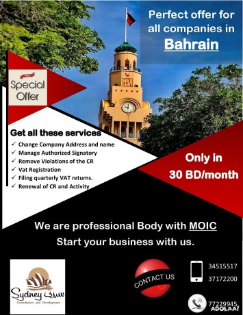 offer-for-all-companies-in-bahrain-big-0