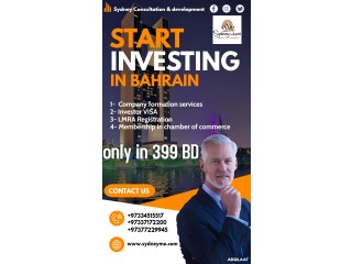 Start invest in Bahrain