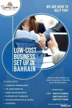low-cost-business-setup-in-bahrain-big-0