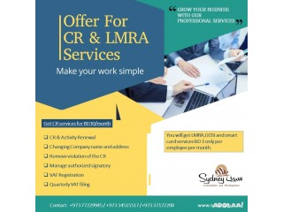 Offer for CR and LMRA services only 30 BD per month