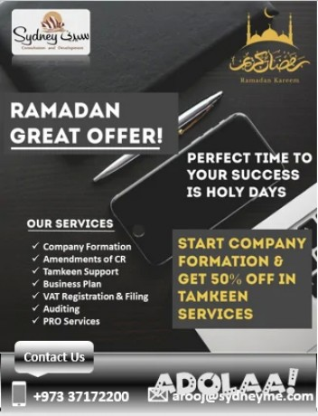start-your-business-in-bahrain-big-0