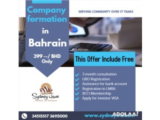 Start your business in 399 BHD