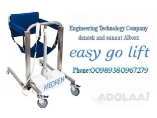 Easy Go (Electric patient lifting and transfer chair)