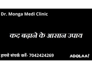 Dr Mongas - Height increase treatment