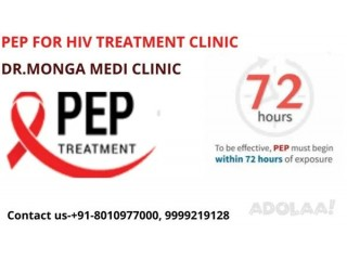 PEP FOR HIV TREATMENT CLINIC IN AMAR COLONY