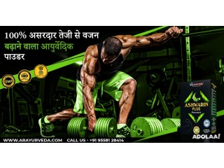 Make Your Body Fit and Healthy with Ayurvedic Powder