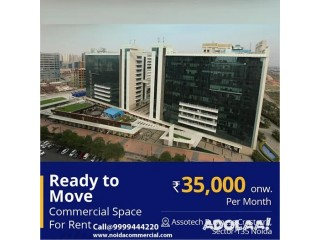 Commercial Projects in Noida, Commercial Property in Noida