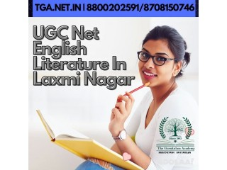 Get Your Success Within UGC Net English Literature