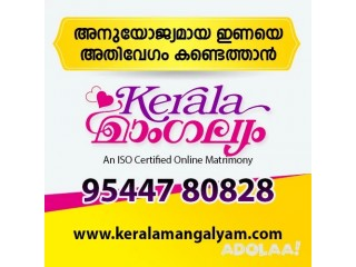 Most Trusted Online Kerala Matrimony Portal- Find Malayalee Brides and Grooms- Kerala Mangalyam
