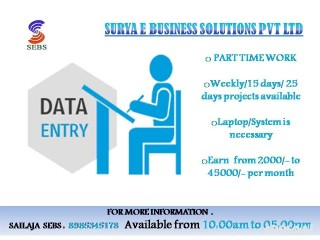 We are hiring now!! Apply smarter!!! not harder!!!!