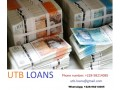 loan-offer-apply-now-small-3