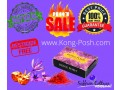 how-to-use-saffron-how-saffron-should-be-stored-small-0