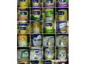 baby-formula-for-sale-small-1