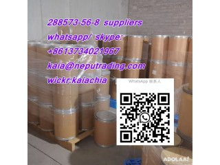 288573-56-8 suppliers