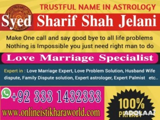 Online Get Love Marriage Problems Solution UK,USA,UAE,italy,France,Germany,South Afirica