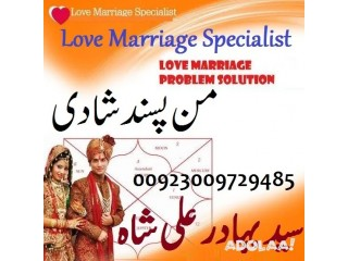 Manpasand Shadi UK,Manpasand Shadi UK,Manpasand Shadi UK,Manpasand Shadi UK